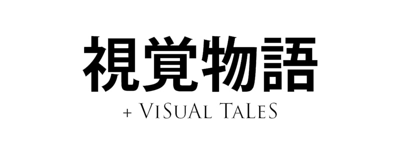 Visual Tales Magazine